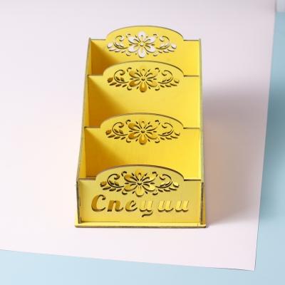 Коробка для хранения специй в3, цвет желтый