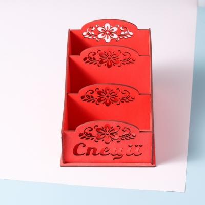 Коробка для хранения специй в3, цвет красный