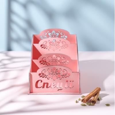 Коробка для хранения специй в3, цвет розовый