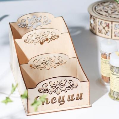Коробка для хранения специй в3