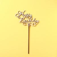 "Деревянный топпер для букетов и цветов. ""Happy Birthday v2"""