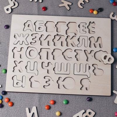 Алфавит вкладыш из фанеры DomLazerа азбука для детей 1087 31*25см русский язык, без покраски (В наличии)