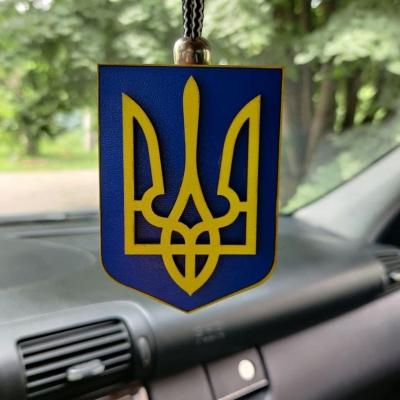 """Ароматизатор в машину из дерева, дизайн """"Герб Украины цветной"""""""