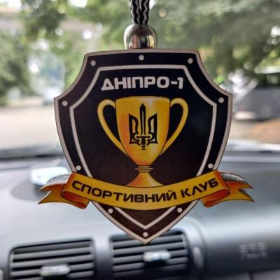 """Ароматизатор в машину из дерева, дизайн """"СК Дніпро-1"""""""