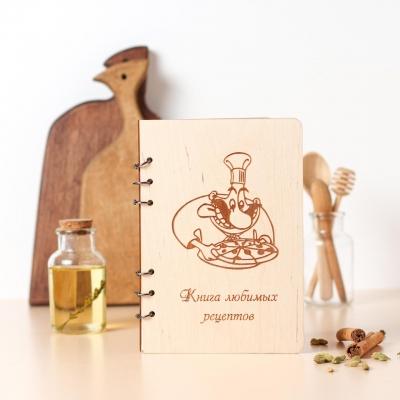 """Блокнот из дерева """"Книга любимых рецептов"""""""