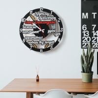 Часы для бухгалтера. Настенные часы из дерева с пожеланиями. Цвет черный с белым