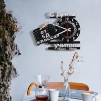 """Часы для учителя. Настенные часы с книжкой и текстом """"С Днём учителя"""" цвет черный с белым"""