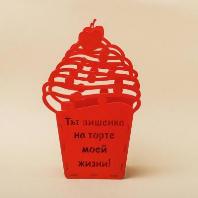 """Кашпо для цветов, кашпо из фанеры, корзинка для цветов дизайн """"Пироженка Ты вишенка на торте моей жизни"""""""