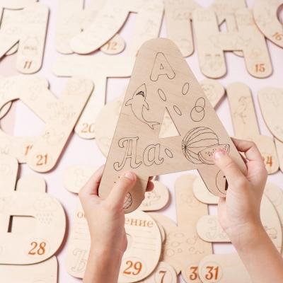 Алфавит из фанеры. Деревянная азбука. Буквы русского алфавита
