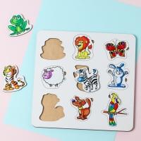 """Сортер-головоломка для детей """"Животные"""" 9 деталей v2 UF"""