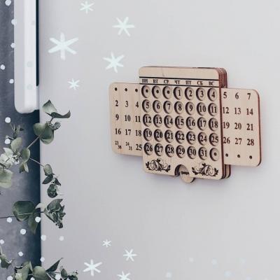 Вечный календарь магнит на холодильник
