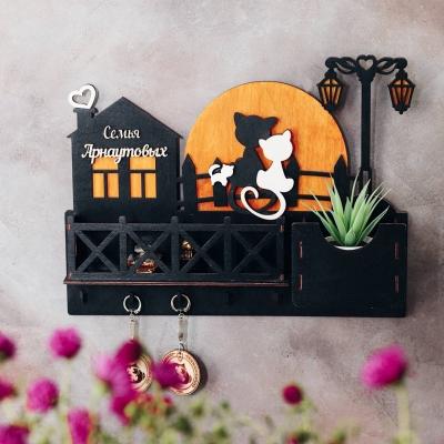 Ключница настенная из дерева Кошки на луне с балконом цвет черный с желтым