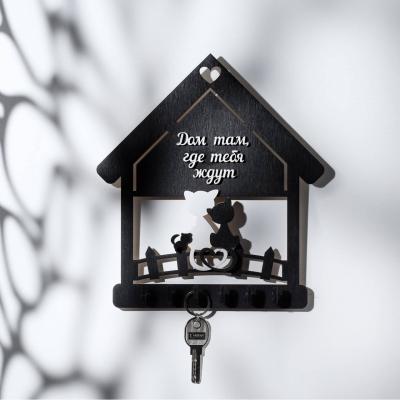 """Ключница настенная для ключей из дерева для дома """"Коты на заборе"""" цвет черный"""