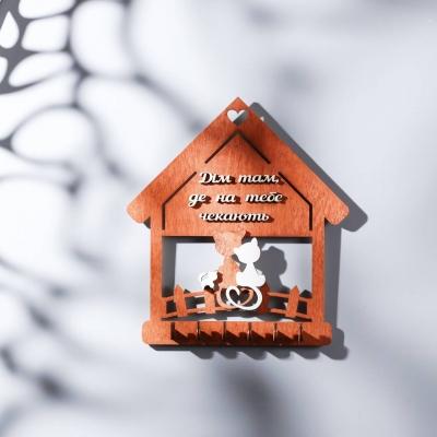 """Ключница настенная для ключей из дерева для дома """"Коты на заборе"""" цвет красное дерево"""
