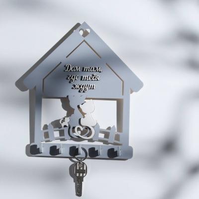 """Ключница настенная для ключей из дерева для дома """"Коты на заборе"""" цвет серый"""
