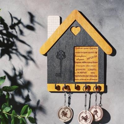 """Ключница настенная из дерева домик """"Правила дома"""" медовый и цвет Венге v1"""