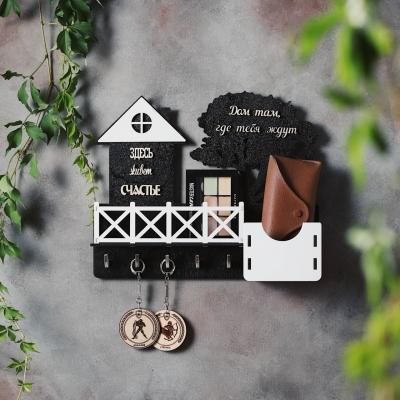 Ключница настенная с балконом из дерева цвет черный с белым