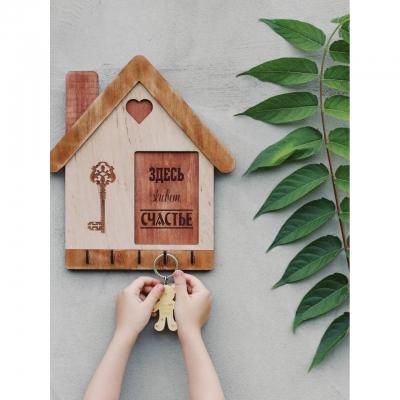 """Ключница настенная из дерева домик """"Здесь живет счастье"""""""