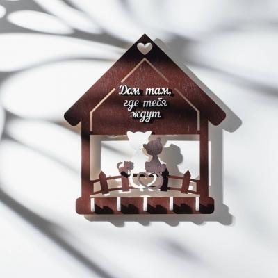 """Ключница настенная для ключей из дерева для дома """"Коты на заборе"""" цвет коричневый"""