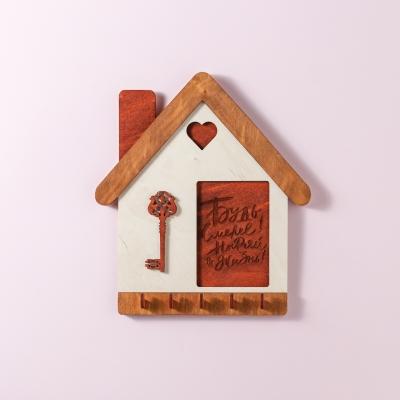 """Ключница настенная из дерева домик """"Будь смелее.."""" красное дерево и цвет орех"""