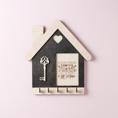 """Ключница настенная из дерева домик """"Всегда что-то кажется невозможным.."""" цвет венге"""
