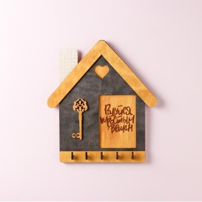 """Ключница настенная из дерева домик """"Радуйся простым вещам"""" медовый и цвет венге"""