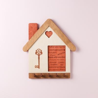 """Ключница настенная из дерева домик """"Правила дома"""""""