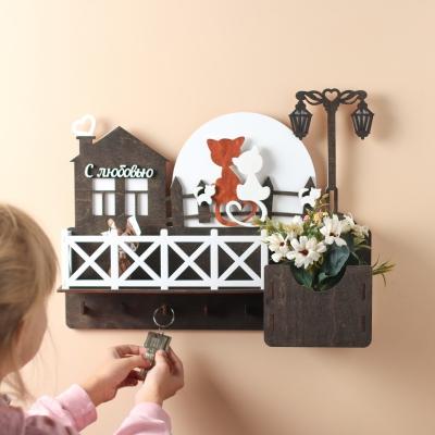 Ключница настенная из дерева Кошки на луне с балконом цвет венге с белым