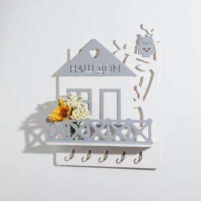 Ключница настенная с балконом и совой из дерева цвет белый с серым