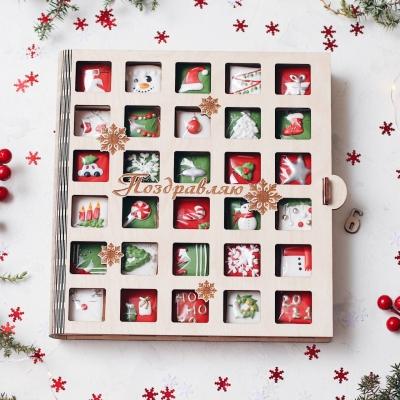 Новогодняя коробка для адвент-календаря. Адвент календарь книга с пряниками