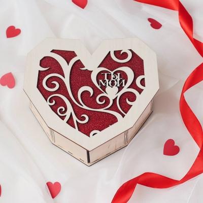 Деревянная подарочная коробка сердце Ты Мой
