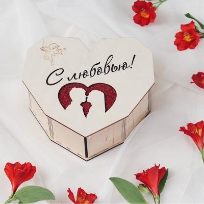 Деревянная подарочная коробка сердце С Любовью (купидон)
