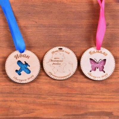 Именная медаль выпускника детского сада/школы дизайн самолетик/бабочка