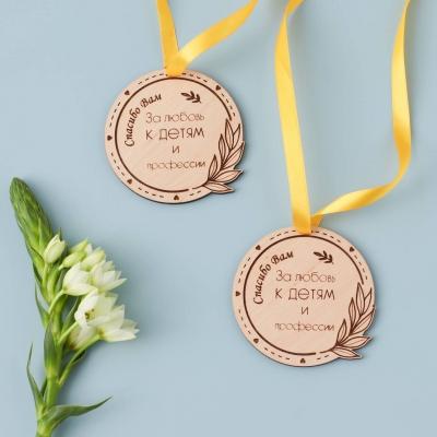 """Медали для учителей дизайн """"Лавры"""""""