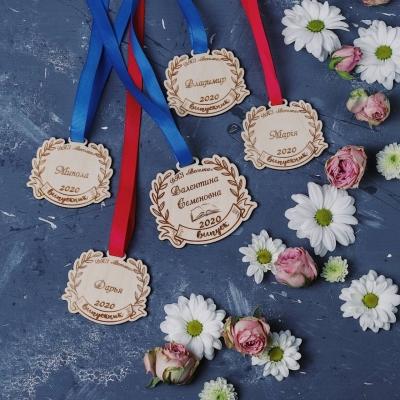 Именная медаль выпускника детского сада/школы дизайн лавры