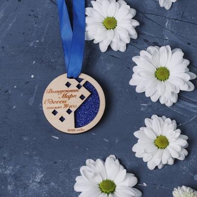 Именная медаль выпускника детского сада/школы дизайн круглая