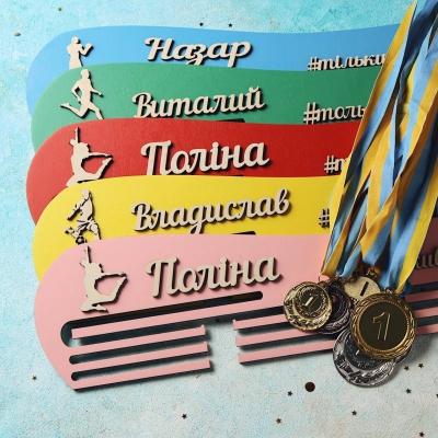 Спортивные медальницы. Держатели для медалей. Именные медальницы