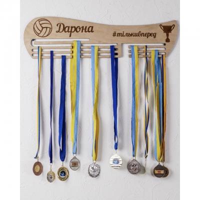 Медальница спортивная - держатель для медалей
