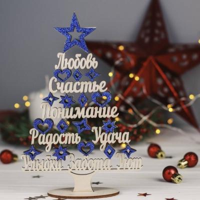 Елочка с пожеланиями из дерева DomLazera Со звездой 6049 14x21 русский язык Синий (В наличии)