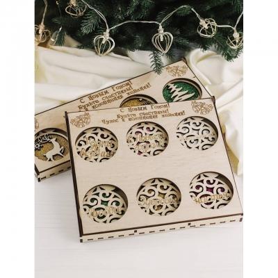 Новогодние коробки из дерева для елочных игрушек 6 отделений