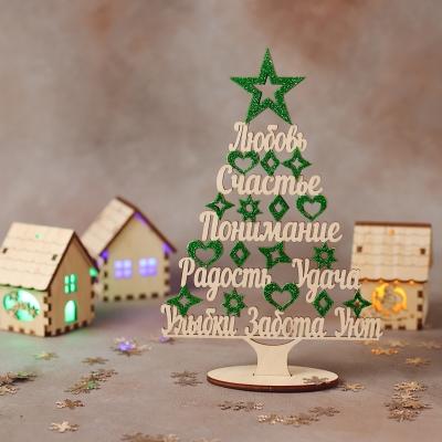 Елочка с пожеланиями из дерева DomLazera Со звездой 6049 14x21 русский язык Зеленый (В наличии)