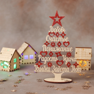 Елочка с пожеланиями из дерева DomLazera Со звездой 6049 14x21 русский язык Красный (В наличии)