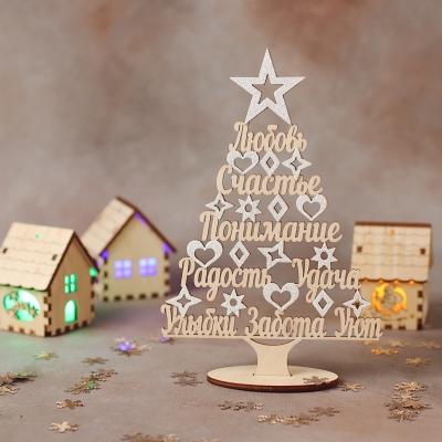 Елочка с пожеланиями из дерева DomLazera Со звездой 6049 14x21 русский язык Белый (В наличии)