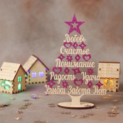 Елочка с пожеланиями из дерева DomLazera Со звездой 6049 14x21 русский язык Малиновый (В наличии)