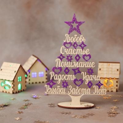 Елочка с пожеланиями из дерева DomLazera Со звездой 6049 14x21 русский язык Сиреневый (В наличии)