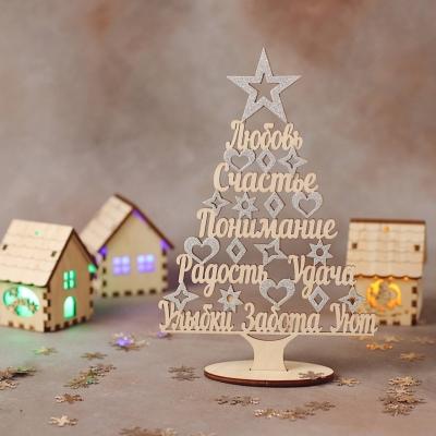Елочка с пожеланиями из дерева DomLazera Со звездой 6049 14x21 русский язык Серебро (В наличии)