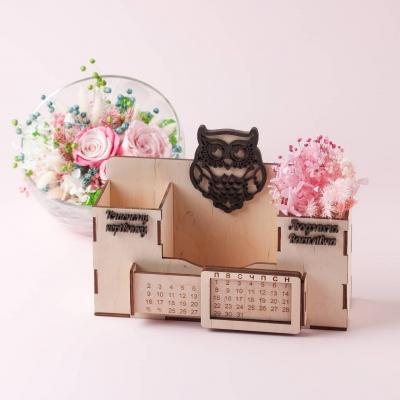 Деревянный именной органайзер с вечным календарем. Настольный органайзер с совой цвет без покраски с венге