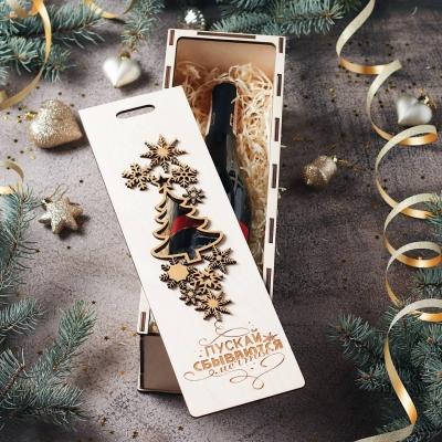 Деревянная коробка для упаковки. Подарочная коробка для бутылки. Дизайн елочка золотая