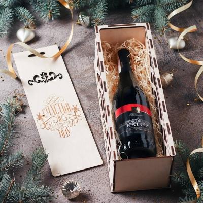 Деревянная коробка для упаковки. Подарочная коробка для бутылки. Дизайн Счастья в Новом Году
