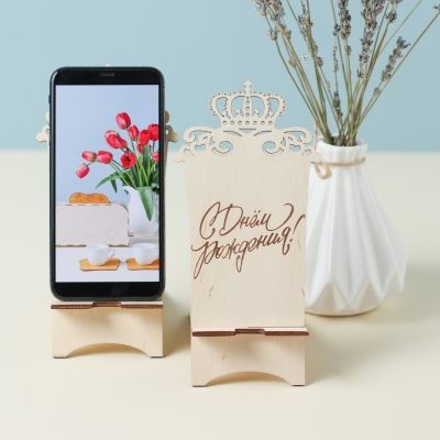 """Подставка для телефона из дерева с короной """"С днем рождения"""""""